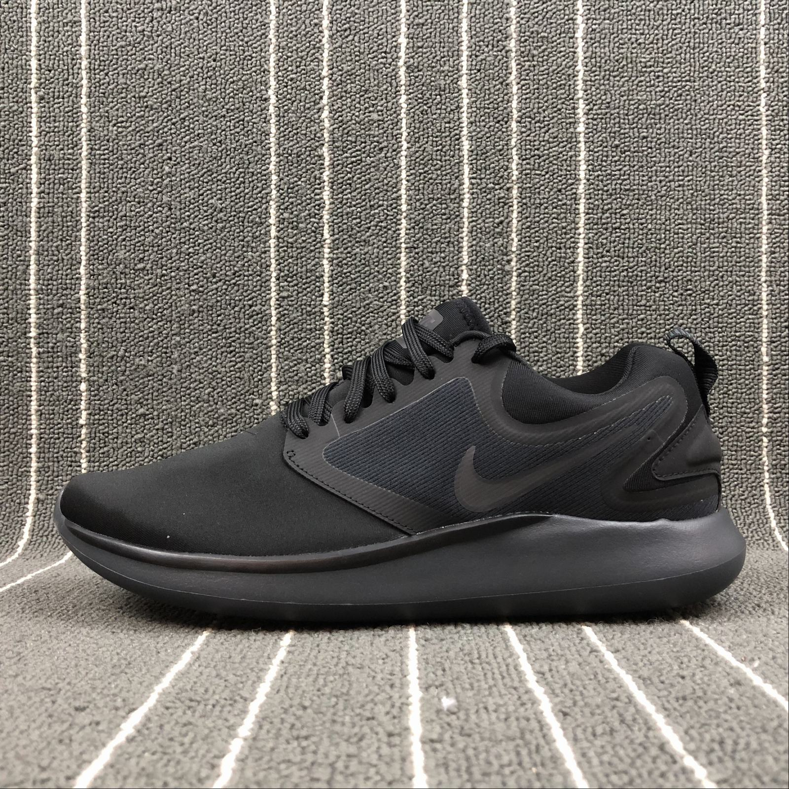 Nike Lunarsolo 2017 Men
