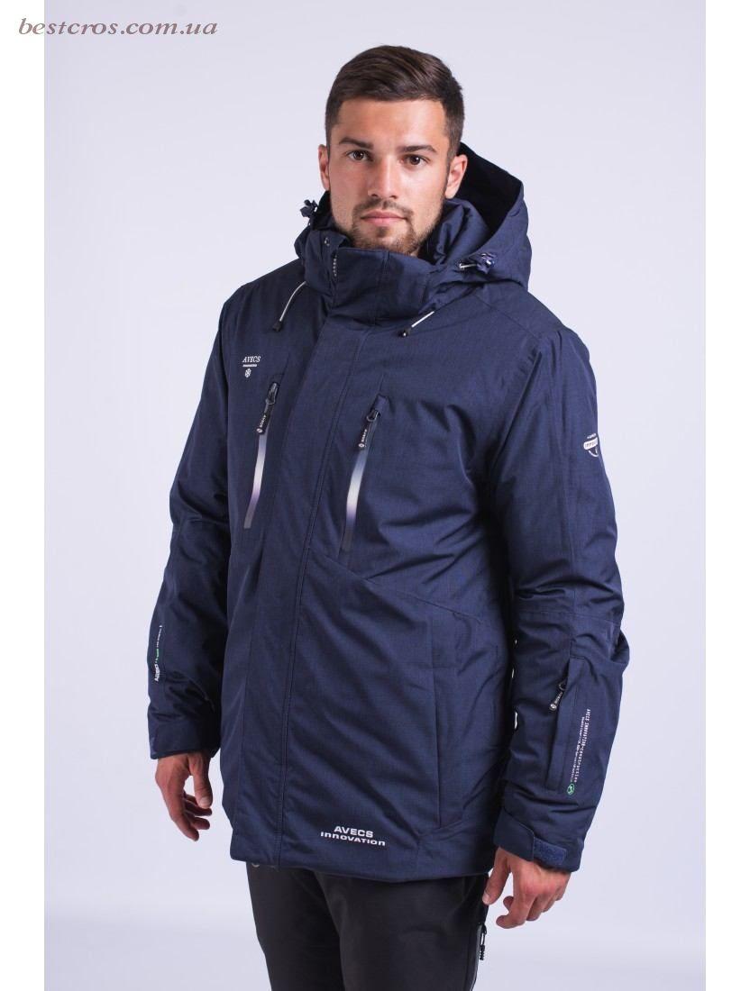 мужские куртки со скидкой интернет магазин