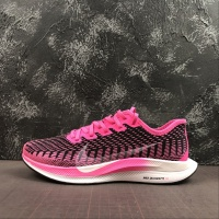 Nike Zoom Pegasus Turbo 2 Women