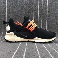 Nike Sock Dart x Off-White Men