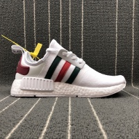 Off-White x Adidas NMD R1 NAST DA8858 Women