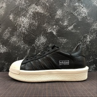 Rick Owens x Adidas Mastodon Pro Model Ro Pearl low-top Men