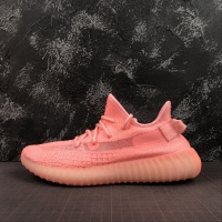 Adidas x Yeezy BOOST 350V2 Men