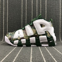 Nike Air More Uptempo 96 Women