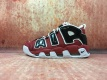 Nike Air More Uptempo 96 Men Red,White,Black