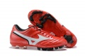 Mizuno Wave Cup Legend FG Red