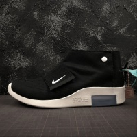 Nike Air Fear Of God Mid Men