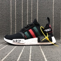 Off-White x Adidas NMD R1 NAST DA8861 Women