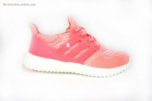 "Adidas Yeezy Boost ""light pink"""