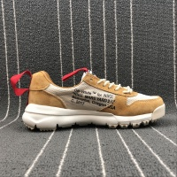 Nike Mars Yard NASA 2.0 x Tom Sachs x Off-White Men