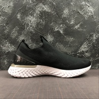 Nike Epic React Flyknit 2 without lacing Women