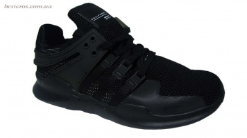 "Adidas EQT Running Support x Consortium ""Black"""