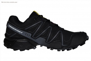 Salomon Clima Shield