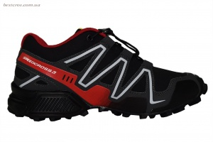 Salomon Climashield