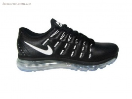 "Nike Air Max ""Black/White"